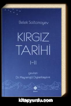 Kırgız Tarihi I-II