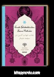 Cenab Şehabeddin'den Seçme Metinler (Osmanlıca-Türkçe)