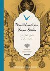 Namık Kemal'den Seçme Şiirler (İki Dil (Alfabe) Bir Kitap - Osmanlıca-Türkçe)