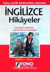 Gülverin Seyahatleri İngilizce Öğrenenler İçin Türkçe Tercümeli Basitleştirilmiş Hikayeler (Derece 4)&&