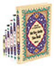 Kur'an-ı Kerim Meali Rahle Boy