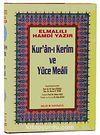 K.Kerim ve Yüce Meali Cami Boy Şamua 2 Renkli