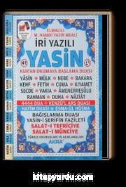41 Yasin İri Yazılı Türkçe Okunuşlu ve Açıklamalı -Fihristli (Kod:K003)