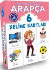 Arapça Kelime Kartları (6. Sınıf)