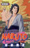 Naruto 38.Cilt