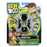 Ben On Omnıtrix (Ben 04103)