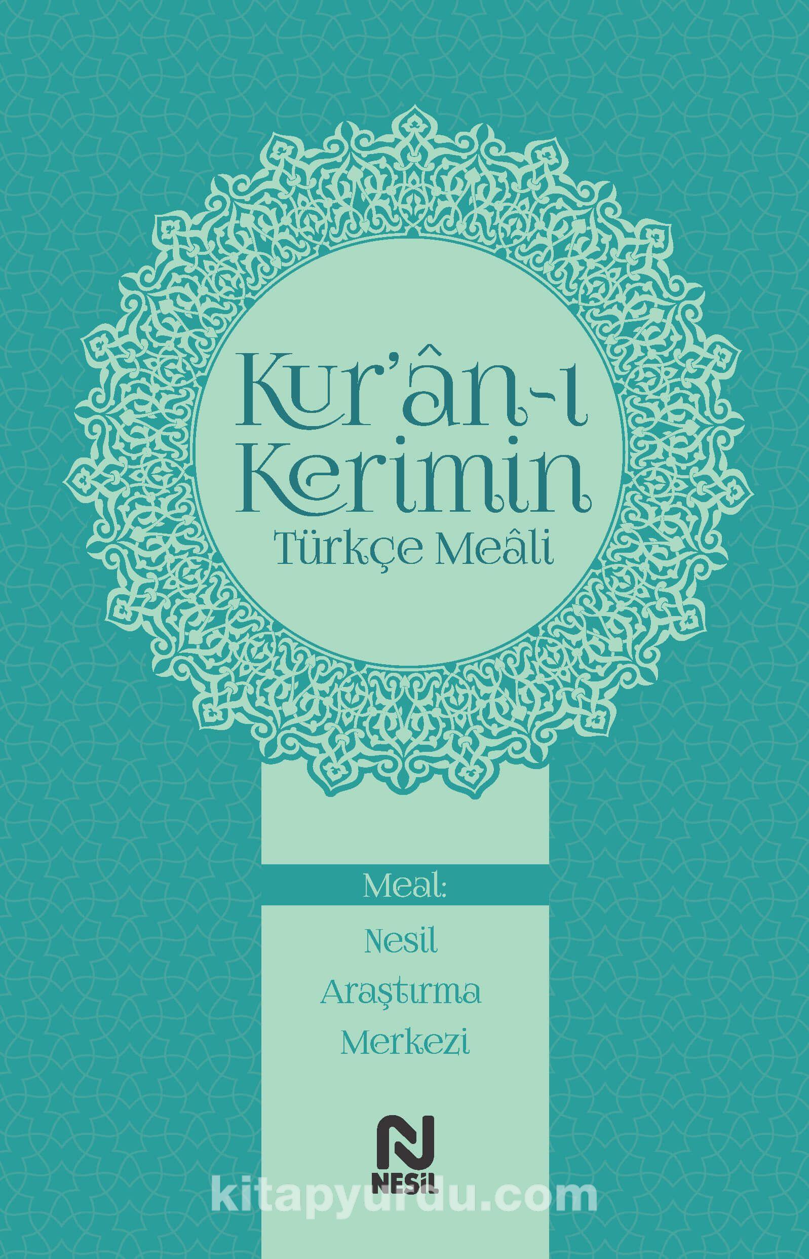Kur'an-ı Kerimin Türkçe Meali -  pdf epub