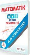 AYT 2. Oturum Matematik 20x40 Denemeleri