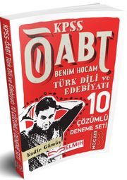 KPSS ÖABT Benim Hocam Türk Dili ve Edebiyatı 10 Çözümlü Deneme Seti