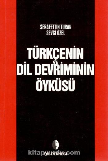 Türkçenin Dil Devriminin Öyküsü - Şerafettin Turan pdf epub