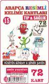 Arapça Resimli Kelime Kartları 15 / Tıp - Sağlık