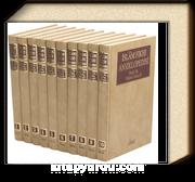 İslam Fıkhı Ansiklopedisi (10 Cilt Büyük Boy)