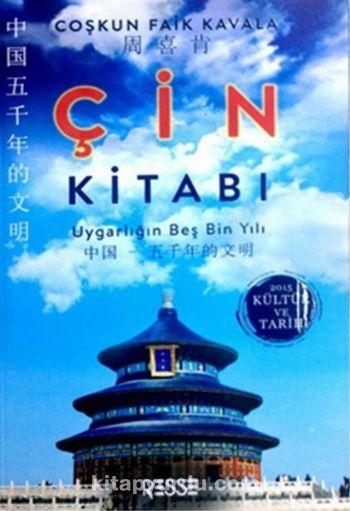 Çin Kitabı - Coşkun Faik Kavala pdf epub