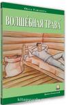 Sihirli Ot (Rusça Hikaye) / Seviye 2
