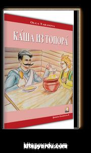 Baltadan Lapa (Rusça Hikaye)