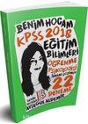 2018 KPSS Eğitim Bilimleri Öğrenme Psikolojisi Tamamı Çözümlü 22 Deneme