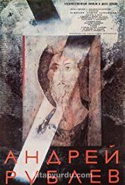 Andrei Rublev (Dvd) & IMDb: 8,1