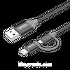 USB-A to Mikro USB Lightning Kablosu (Y-C4031)