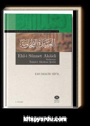 Ehl-i Sünnet Akaidi & Muhtasar Tahavi Akidesi Şerhi