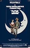 Ay Beyazdır - Paper Moon (Dvd) & IMDb: 8,0