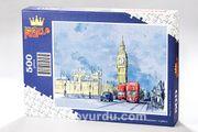 Londra Caddeleri - İngiltere Ahşap Puzzle 500 Parça (SK04-D)
