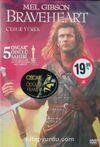 Braveheart - Cesur Yürek (Dvd) & IMDb: 8,3