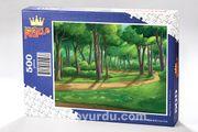 Orman Yolu Ahşap Puzzle 500 Parça (DG06-D)