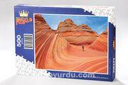 Paria Kanyonu Ahşap Puzzle 500 Parça (DG010-D)