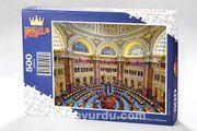 ABD Kongre Kütüphanesi Ahşap Puzzle 500 Parça (KT08-D)