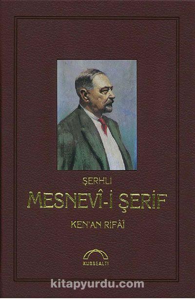 Şerhli Mesnevi Şerif (Deri Cilt)
