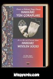 Hakkari Yün Çorapları