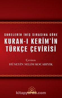 Kuran-ı Kerim'in Türkçe Çevirisi (Karton Kapak)