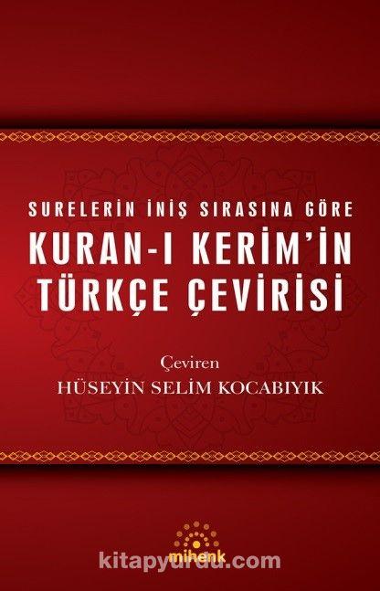 Kuran-ı Kerim'in Türkçe Çevirisi (Ciltli) -  pdf epub