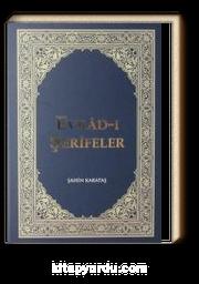 Evrad-ı Şerifeler (Arapça-Ciltli)