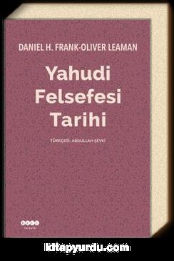 Yahudi Felsefesi Tarihi