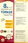 8. Sınıf Adım Adım Işıklı Türkçe Yaprak Test