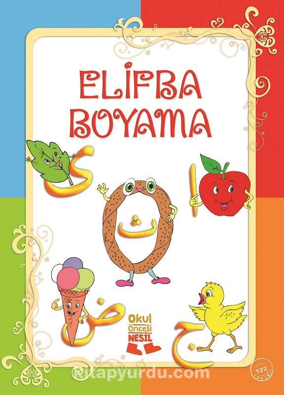 Elifba Boyama Kitapyurducom