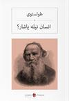 İnsan Neyle Yaşar (Osmanlıca) انسان نیلە یاشار