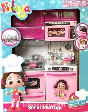 Niloya Şefin Mutfağı 2'li Set (011850)