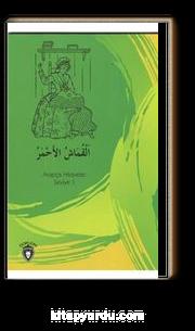 Kırmızı Kumaş / Arapça Hikayeler Stage 1