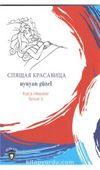Uyuyan Güzel / Rusca Hikayeler Seviye 3