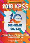 2018 KPSS Türk Dili ve Edebiyatı Öğretmenliği