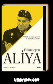 Bilinmeyen Aliya