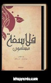 Müslüman Filozoflar (Arapça)