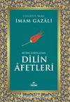 Kitabu Afati'l Lisan Dilin Afetleri