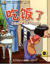 Dinner is Ready +MP3 CD (My First Chinese Storybooks) Çocuklar için Çince Okuma Kitabı