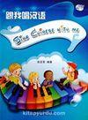 Sing Chinese with Me +MP4 CD (Çocuklar için Şarkılarla Çince)