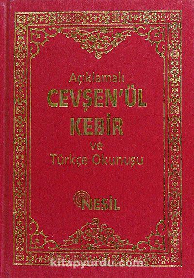 Açıklamalı Cevşenü' l - Kebir ve Türkçe Okunuşu / Transkripsiyonlu (Kod: 00507) - İhsan Atasoy pdf epub