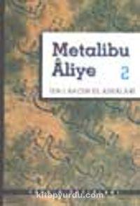 Metalibu Aliye 2
