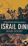 İsrail Dini & Karşılaştırmalı Mitoloji Işığında